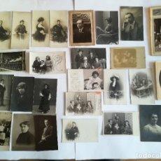 Postales: CONJUNTO DE TARJETAS POSTALES , ALGUNA FOTO. Lote 211509185