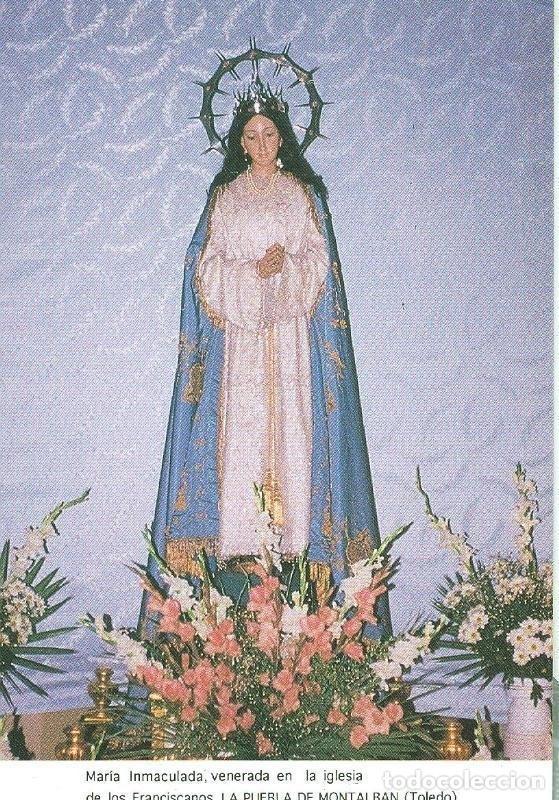 POSTAL 012660: VIRGEN MARIA INMACULADA (Postales - Varios)