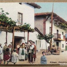Postales: ARTEAGA, CONCIERTO AL AIRE LIBRE. POSTAL SIN CIRCULAR COLECCIÓN BBK DEIA.. Lote 213666828