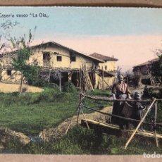 Postales: VIZCAYA, CASERIO VASCO LA OLA. POSTAL SIN CIRCULAR COLECCIÓN DEIA BBK.. Lote 213666957