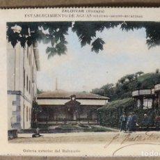 Postales: ZALDIVAR (VIZCAYA), ESTABLECIMIENTO DE AGUAS. POSTAL SIN CIRCULAR COLECCIÓN DEIA BBK.. Lote 213667288
