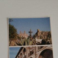 Cartoline: CAJ-B38CF POSTALES CADIZ TROFEO RAMON DE CARRANZA Y ANTIGUAS MURALLAS DEL RECINTO INTE TODO... CADIZ. Lote 216491347