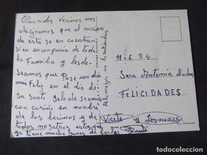 Postales: FLORES-DF1-ESCRITA-FLOWERS-FLEURS-FIOR. - Foto 2 - 217958316
