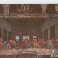 Postales: POSTAL 006695: CENA DE LEONARDO DE VINCI, MILANO. Lote 218180890