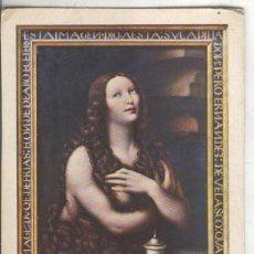 Postales: POSTAL 004834 : LA MAGDALENA DE LEONARDO DE VINCI EN CATEDRAL DE BURGOS. Lote 218180916
