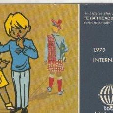 Postales: POSTAL 006039 : PUBLICITARIA LOTERIA NACIONAL AÑO INTERNACIONAL DEL NIÑO 1979. Lote 218183933
