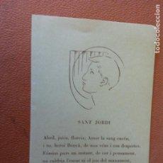 Cartes Postales: SANT JORDI. LLUÍS GASSÓ I CARBONELL. ABRIL 1953.. Lote 218665318