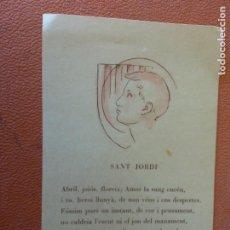 Cartes Postales: SANT JORDI. LLUÍS GASSÓ I CARBONELL. ABRIL 1953.. Lote 218665366