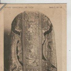 Postales: POSTAL 010211: VICH: MUSEO EPISCOPAL: CASULLA DEL BISBE TORMO. Lote 218974010