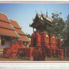 Postales: POSTAL 012427: PAGODA EN LAMPHUN, THAILANDIA. Lote 222514301