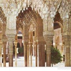 Postales: POSTAL 047264 : GRANADA. ALHAMBRA. PATIO DE LOS LEONES. Lote 222514365