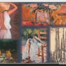 Postales: POSTAL 006606 : PUBLICITARIA EXPOSICION COLECTIVA ARTITES DE SANT ANTONI. Lote 222515061