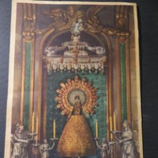 Postales: POSTAL VIRGEN DEL PILAR, XIX CENTENARIO DE SU VENIDA. NO CIRCULADA. Lote 222811475