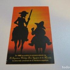 Postales: POSTAL DON QUIJOTE Y SANCHO. Lote 222835063