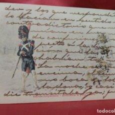 Cartoline: POSTAL MILITAR FRANCESA GARDE IMPERIALE ARTILLERIE À PIED 1809. 1904. POSTAL-664. Lote 230040630