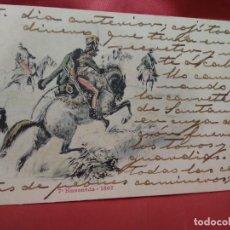Cartoline: POSTAL MILITAR FRANCESA NÚMERO 7 HUSSARDS 1807. 1904. POSTAL-669. Lote 230041105