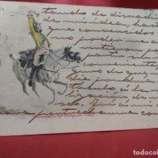 Cartoline: POSTAL MILITAR FRANCESA TROMPETTE 22E DRAGONS 1802. 1904. POSTAL-668. Lote 230041365