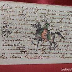 Cartoline: POSTAL MILITAR FRANCESA GARDE IMPÉRIALE 1806. 1904. POSTAL-677. Lote 230042445