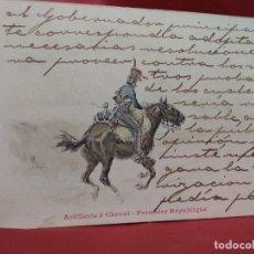 Cartoline: POSTAL MILITAR FRANCESA ARTILLERIE À CHEVAL PREMIÈRE RÉPUBLIQUE. 1904. POSTAL-690. Lote 230045765