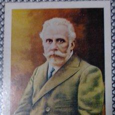 Postales: POSTAL PABLO IGLESIAS FEDERACIÓN SOCIALISTA VALENCIANA. Lote 230788480