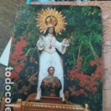 Cartoline: POSTAL NUESTRA SEÑORA DE LA ESPERANZA CALASPARRA (MURCIA). POSTAL-924. Lote 233133045