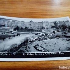 Postales: POSTAL DE BARCELONA. Lote 235833100