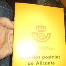 Postales: ANTIGUO Y RARO LIBRETO DISTRITOS POSTALES DE ALICANTE 1979. Lote 236686410