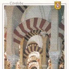 Postales: POSTAL B9295: CORDOBA: LA MEZQUITA. Lote 236798920