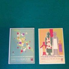 Postales: TARJETAS DE PUBLICIDAD DE 2005. Lote 236804625