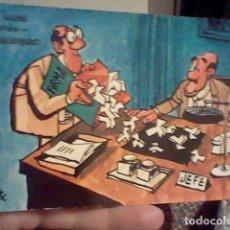 Postales: MINGOTE LOTERIAS 1969 SERIE E. Lote 237582195