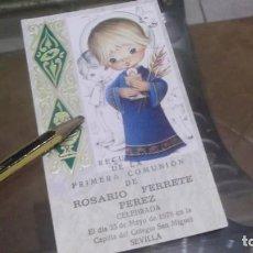 Postales: RECORDATORIO DE LA PRIMERA COMUNION ,SEVILLA 1978. Lote 241104020
