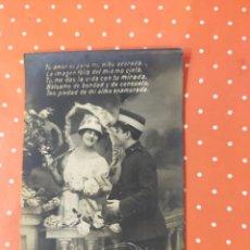 Postales: TARJETA POSTAL ANTIGUA, CON FOTO DE MUJER Y SOLDADO, ENAMORADOS.. Lote 242078260