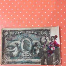 Postales: TARJETA POSTAL ANTIGUA, COLOREADA, CON FOTO DE 500 PESETAS Y PAREJA CON TRAJE DE FERIA.. Lote 242081800