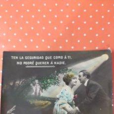 Postales: TARJETA POSTAL ANTIGUA, COLOREADA EN ALGUNAS ZONAS, CON PAREJA DE ENAMORADOS.. Lote 242086065