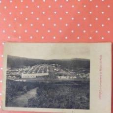 Postales: TARJETA POSTAL ANTIGUA, CON FOTO DE EL CAMPAMENTO DE RINCÓN DEL MEDIK.. Lote 242102050