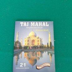 Postales: POSTALES DE LA INDIA TAJ MAHAL 2. Lote 243009505