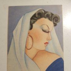 Postales: TARJETA POSTAL GRAFICAS LABORDE Y LABAYEN TOLOSA PILAR ARANDA. Lote 243876705
