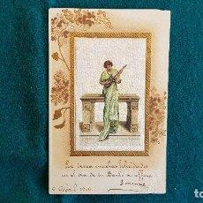 Postales: POSTAL DE FELICITACION (1906). Lote 243891215