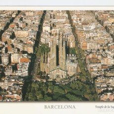 Postales: POSTAL 044075 : BARCELONA. TEMPLE DE LA SAGRADA FAMILIA. Lote 244425410