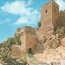 Postales: POSTAL 54819: ALMERIA ALCAZABA. Lote 244427115