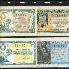 Postales: ESPAÑA. AÑO 1967.TARJETA POSTAL. LOTERÍA .F.N.M.T./ SERIE D. 8 TARJETAS.. Lote 244546360