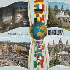 Postales: POSTAL B5355: MADRID: PLAZA DE STA CRUZ. Lote 244917855