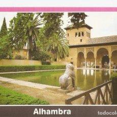 Postales: POSTAL 040236 : ALHAMBRA. ALBERCA DE LAS DAMAS. Lote 245520680