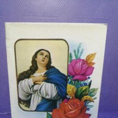 Postales: POSTAL TROQUELADA VIRGEN INMACULADA CYZ. Lote 246115320
