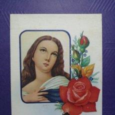 Postales: POSTAL TROQUELADA VIRGEN INMACULADA CYZ. Lote 246116335