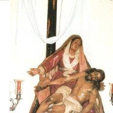 Postales: POSTAL 029921 : NTRA. SRA. DE LAS ANGUSTIAS (BLAS MOLNER 1799) IGLESIA DE LA MADRE DE DIOS. LUCE.... Lote 246572575