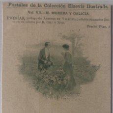 Postales: POSTAL COLECCIÓN ELZEVIR ILUSTRADA. Lote 252352100
