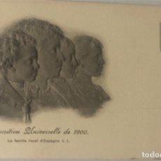 Postales: POSTAL EXPOSICIÓN UNIVERSAL DE 1900. Lote 252354990