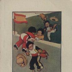 Postales: POSTAL ESPAÑA .EL PICADOR. Lote 252365835