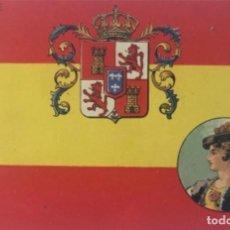 Postales: POSTAL ESPAÑA. Lote 252368175